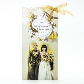 Invitatie nunta BIN169