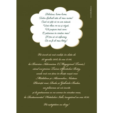 Invitatie botez BIB222